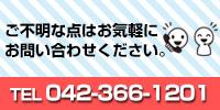 contact_au