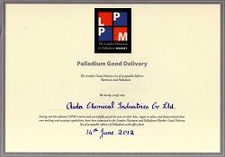 LPPM証書(パラジウム)