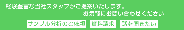 img_au_contact_01